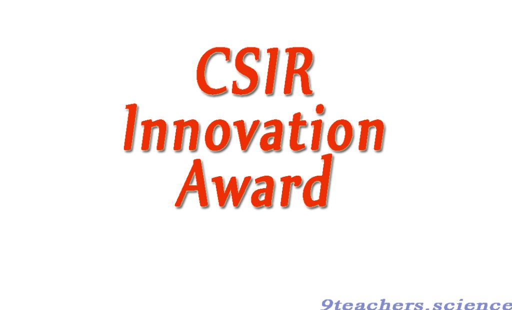 CSIR Innovation Award