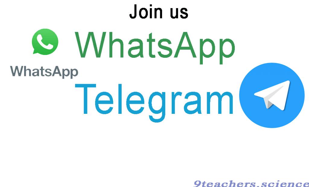 join 9teachers whatsapp group